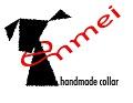 手作り首輪 enmei