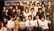 浜田博文's Office