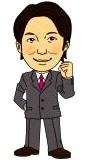 行政書士で年商1億円突破!ブログ