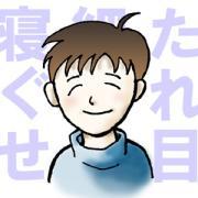すかんぴんドライブ −日本列島ひと筆がき−