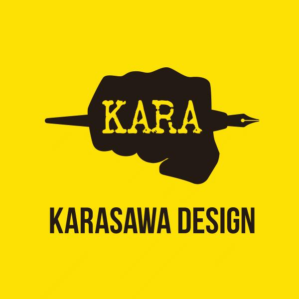 KARASAWAさんのプロフィール