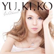 YU.KI.KO  オフィシャルブログ