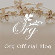 オーグオフィシャルブログ