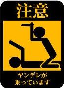 オンラインゲーム放浪日記Plus