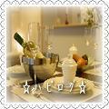 料理 グルメ 生活情報 ブログ ハピログ