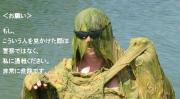 藻の処理でお困りの方必見! 藻類処理マニュアル