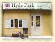 DogSalon Hyde Park