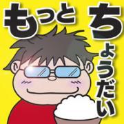 日本全国手拭い 観光/参拝 愛用・旅てぬぐいすと!