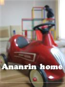 Ananrin home