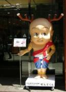 神田あらため人形町ひとりランチ日記