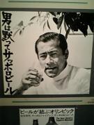 toratora.nomuzoさんのプロフィール