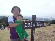 よし子ちゃんの 九州・福岡・鹿児島 レポート