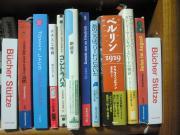 ドイツの本棚