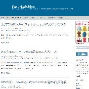 Paso-Lab.blog