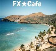 FX☆Cafe