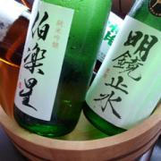 日本酒〜のんべ2