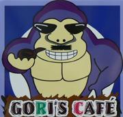 GORI'S CAFE