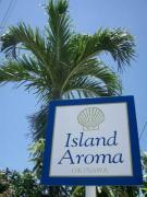 Island Aroma 〜手作り石けんの店〜