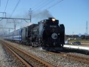 My Railway