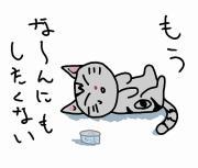 三日坊主ヒマツブシ風呂