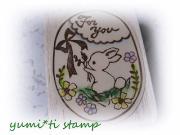 ぴ-*ちの森 〜 yumi*ti  stamp〜