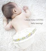 Natural Relax LUUNG -ルウン-