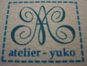 atelier-yukoのブログ