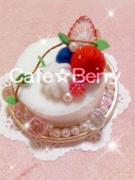 Cafe☆Berry