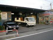 志木市の自動車整備屋さん