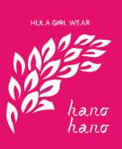 HULA GIRL WEAR hanohano
