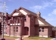 シーエムアール一級建築士事務所と一緒に家を建てよう