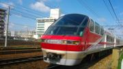 Railway Focus