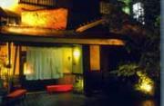 *大分県日田市 旅の宿 さつき スタッフブログ*