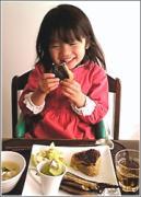 日本食膳健美会スタッフの小部屋