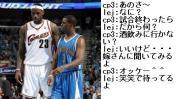 ADDICTED TO NBA 〜NBAに魅せられて〜