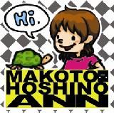 MAKOTO'S ANNHs!!?