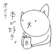 京都・美術出版社のブログ「ただいま編集中!