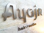 アヤジン たつの市の美容院 理容室の新着記事