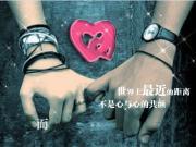 chenaiの国際恋愛相談所
