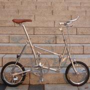 CYCLE ELMO