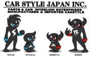 スタイル ジャポン!! Car Style Japan Official Blog