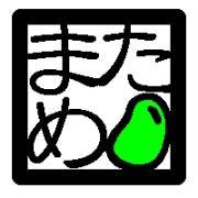 自慢出来ないTシャツ屋まめた本舗ブログ「豆絞亭」