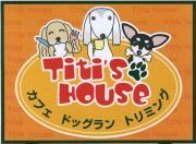 Titi's House
