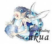 akua 〜fairy's healing〜