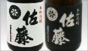 焼酎専門店「マイホーム居酒屋」店長ブログ