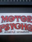 motor-psychoな日々