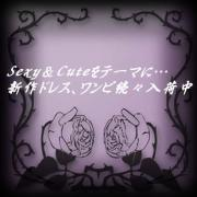 小悪魔ドレス・スーツ/森ガールワンピWishyブログ