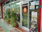 琉球もんじゃ・オリオンjaガーデン・鉄板焼き専門店