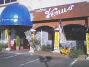 Venus'TIME