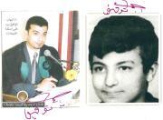 アラブ+イランの音楽ブログ